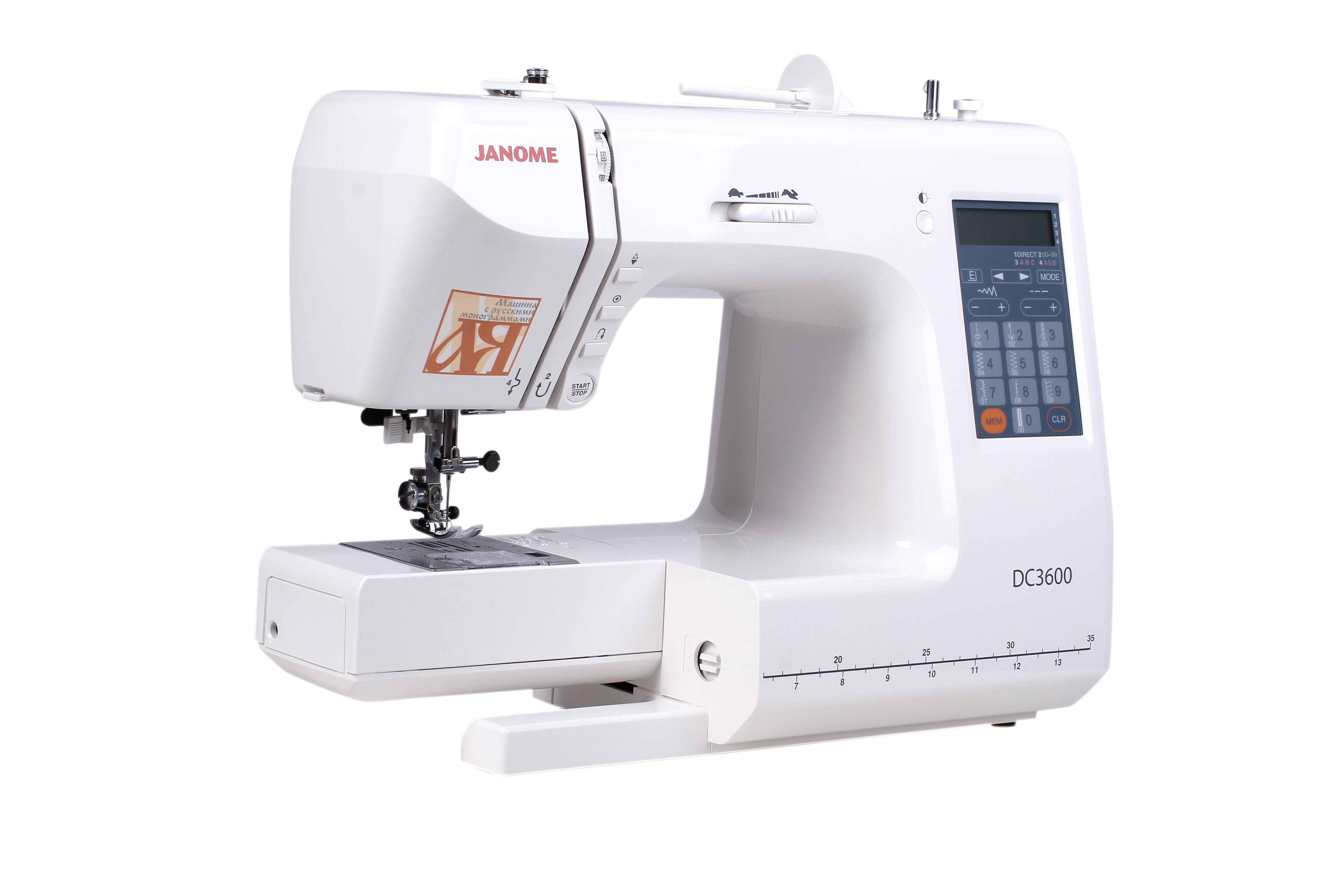 Швейная машина Janome Decor Computer 3600 (DC 3600)