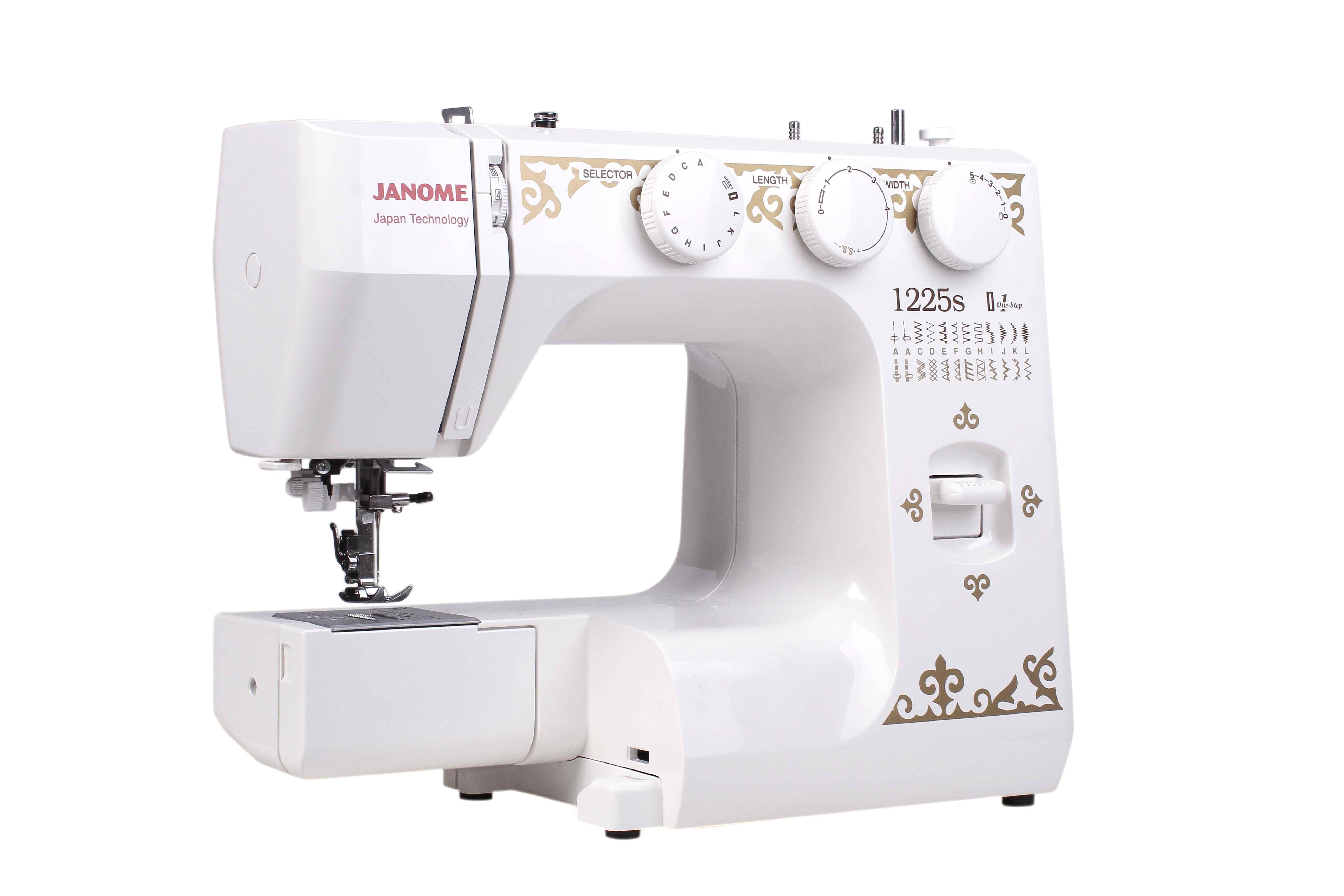 все цены на Швейная машина Janome 1225S