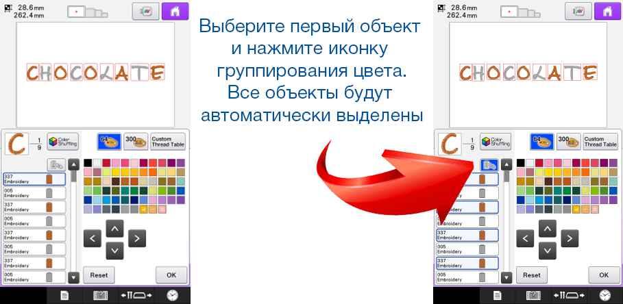 Innov-is_NV1100-1300_5.jpg