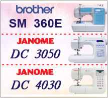 Тест драйв №2: Brother SM 360E, Janome DC 4030 и Janome DC 3050 (DC 50)