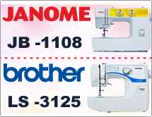 Тест драйв №21 Janome JB/JT 1108, Brother LS 3125